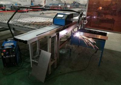 Prenosni stroj za rezanje plazme CNC 100A za železov profil 1-15 mm