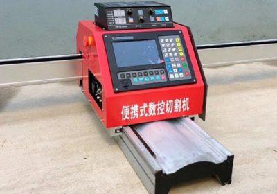 CNC prenosni kovinski plazemski rezalni stroj